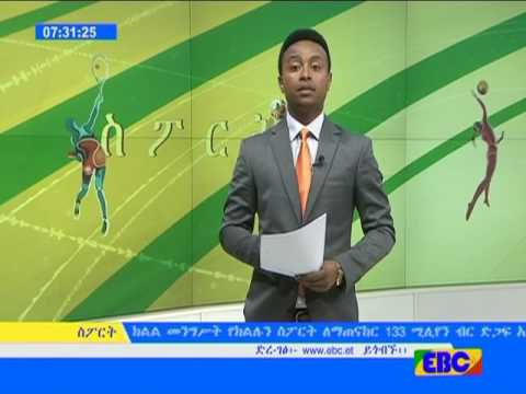 Sport Afternoon news   july 23 2017