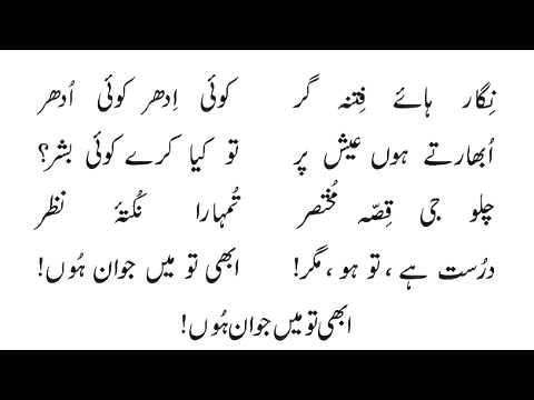 Hafeez Jalandhari: Abhi To Mein Jawaan: Malika Pukhraj ابھی تو میں جوان ہوں video
