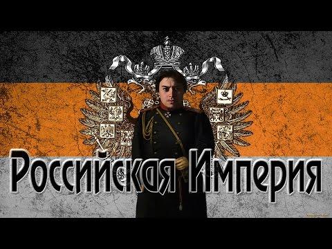 Empire: Total War Российская Империя - Кровавый Карельский Снег #6