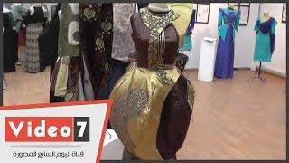 شاهد ملابس «بيت السيحمى» مصنوعة بأيادى طالبات كلية الفنون التطبيقية
