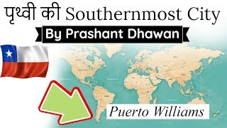 पृथ्वी की New Southernmost City Puerto Williams Current Affairs 2019