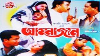 জাজ মাল্টিমিডিয়া রিমেক করবে প্রয়াত নায়ক মান্নার আম্মাজান।Superstar Mousumi & Manna's Ammajan Remake