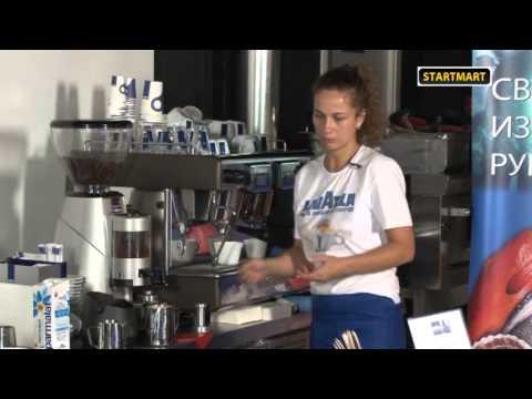 14.Кофе в барной карте. Как выбрать, приготовить, подать?