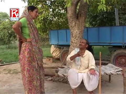 Dulha Susral Main Bhojpuri Birha Sung By Haider Ali Jugnu