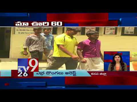 Maa Oori 60 || Fast News || Top News || 01-05-2018 - TV9