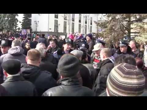 Керчь.Попытка митинга в поддержку майдана.22.02.2014 г.