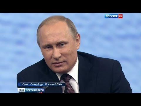 Путин победил журналиста CNN на информационном татами