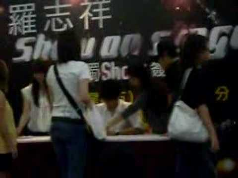 Luo Zhi Xiang Autograph Session video