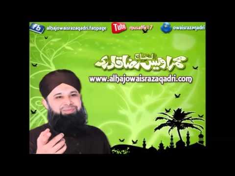 Bahar Aa Rahi Hai Bahar Aa Rahi Hai video