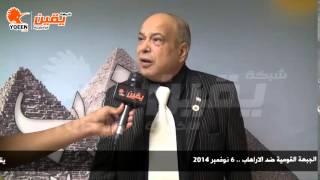 يقين | رئيس حزب نصر القومي:  يد تمسك السلاح ويد تبني و نقول للعالم مصر ستعود اقوي