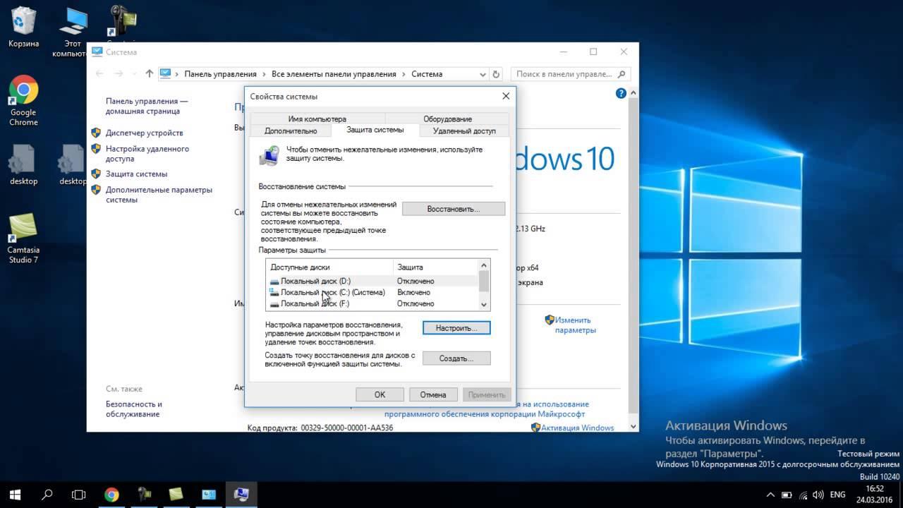 Как сделать восстановление в windows 10