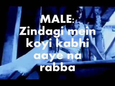 Zindagi Mein Koi Kabhi Aye Na Rabba Karaoke video