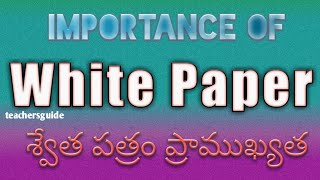 "WHAT IS ""WHITE PAPER""?"