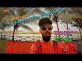 Гоа Индия 3 лучших пляжа для релакса Обзор Арамболь плаза отель Жить в Гоа 2017 2018 mp3