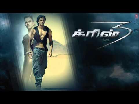En Uyir Paravai Remix Full Song Krrish 3 - Tamil - Hrithik Roshan...