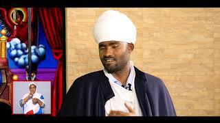 Ethiopan Ortodox  Tewahido Negere Maryam By mahibere Kidusan