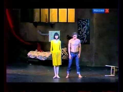 """(1/2) ББ о премьере балета """"Юноша и Смерть"""""""