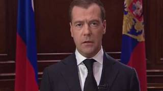 Address to the People of Poland.10.04.10. - D.Medvedev