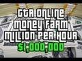 GTA 5 Online BEST MONEY FARM! ,000,000 an Hour! GTA Online Money