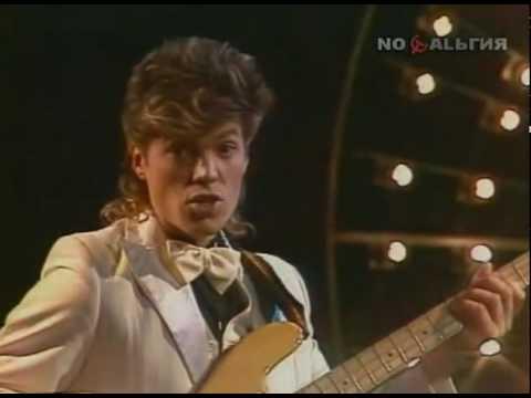 """Группа """"Интеграл"""" - Привет. / В.Козак (вокал,бас гит.) . '86."""
