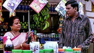 Tamil Comedy Scenes # உங்கள் கவலை மறந்து சிரிக்க இந்த காமெடி-யை பாருங்கள் # Vadivelu Comedy Scenes