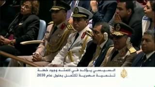 انتقادات واسعة لخطاب السيسي أمام الأمم المتحدة
