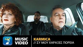 Cover Lagu - Karmica - Συ Μου Χάραξες Πορεία    HD