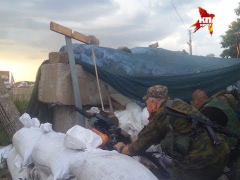 Ополченцы Славянска обстреливают  огневые точки противника [съемка очевидца]