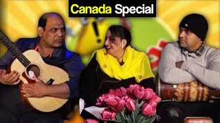 Khabardar Aftab Iqbal 1 July 2017 - Canada Special - Express News