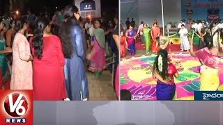 Atukula Bathukamma Festival Celebrations In Hyderabad City |