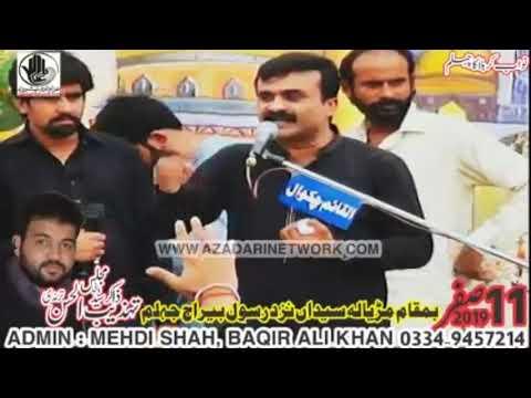 Zakir Qazi Waseem | Majlis 11 Safar 2019 Maryala Syedan Jhehlum |