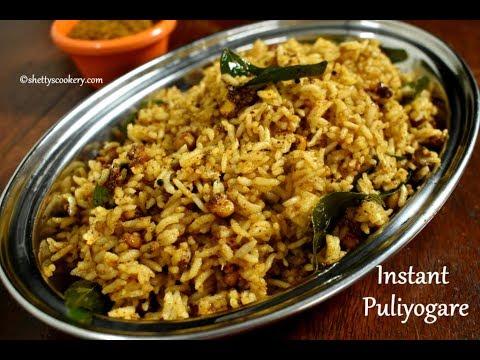 Instant Puliyogare Recipe | Puliyogare mix recipe | Puliyogare gojju recipee