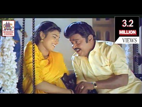 Kungumam Manjaliku Indru thaan Nalla naal Song | Enga muthalali | குங்குமம் மஞ்சளுக்கு