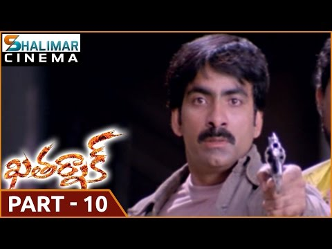 Khatarnak Telugu ZMovie Part 10/12 || Ravi Teja, Ileana streaming vf