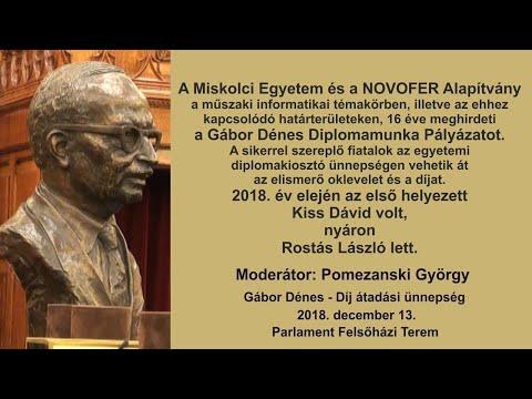 Gábor Dénes-díj 2018. 13/14