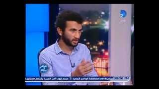 مصطفى مهدى  الداخلية فى كل عيد بتقبض علينا بدل ما بتحمينا
