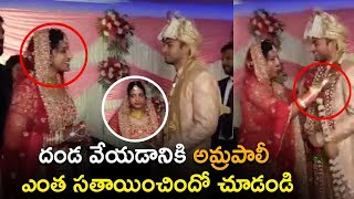 IAS Officer Amrapali Exclusive Wedding Video | Goes Viral in Social Media #IASOfficerAmrapali
