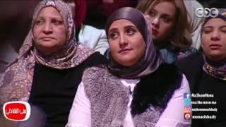 معكم منى الشاذلى - تعرف علي الأغنية اللي غيرت حياة الفنان أحمد فتحي