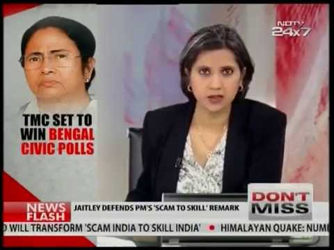 West Bengal municipal election - TMC likely to Win Municipal Poll