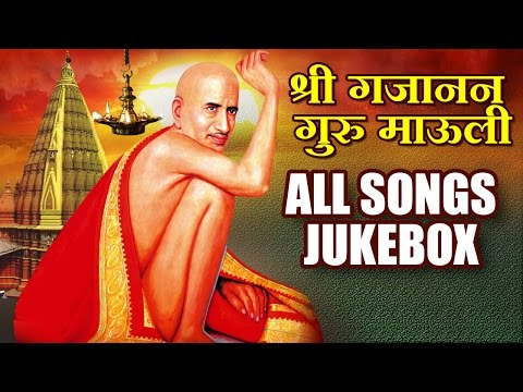 Best Devotional Songs of Sant Gajanan Maharaj | Shri Gajanan Guru Mauli - Video Songs Jukebox