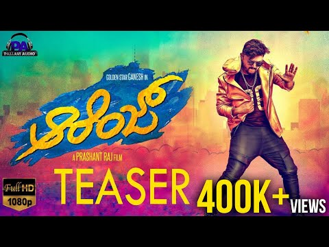 Orange Kannada Movie Latest Teaser | Golden Star Ganesh ,Priya Anand
