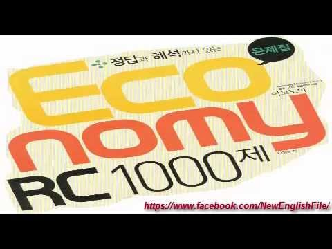 ECONOMY TOEIC RC 1000 TEST 1 PART 6 ( 141 - 152)