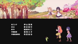 FLIP FLAPPERS Ending - TO-MAS feat. Chima