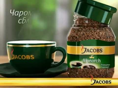 Jacobs музыка из рекламы скачать