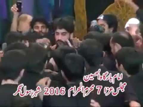 Zakir Waseem Abbas Baloch 7 Muharram  Noha Mehndi Qasim AS Sehra 2017