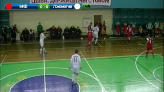 МКВ Одесса : Локомотив Харьков