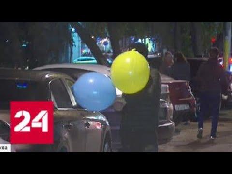 Торговец веселящим газом рассказал, какие глюки бывают - Россия 24