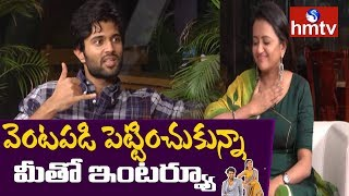 Vijay Deverakonda Shows His Respect on Suma | Geetha Govindam Team Interview | hmtv