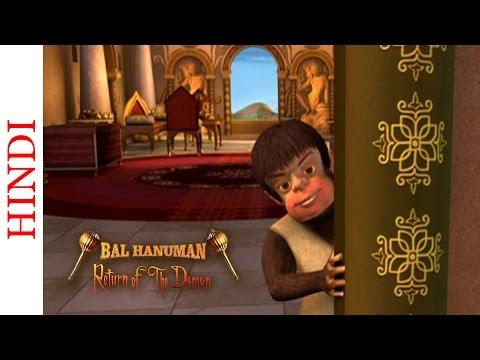 Bal Hanuman Return Of The Demon -  Comedy Scenes video
