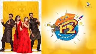 Venkatesh and Varun Tej F2 Movie Funny Trailer | filmievents.in